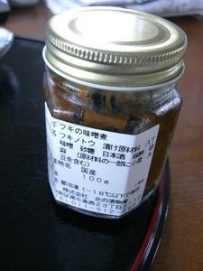 CIMG0326.JPG