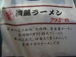 CIMG9894.JPG